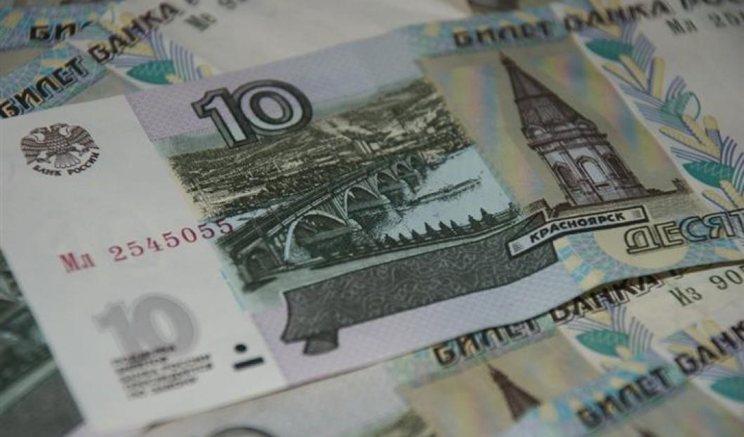 5. Rusko (42,8 miliard dolarů)
