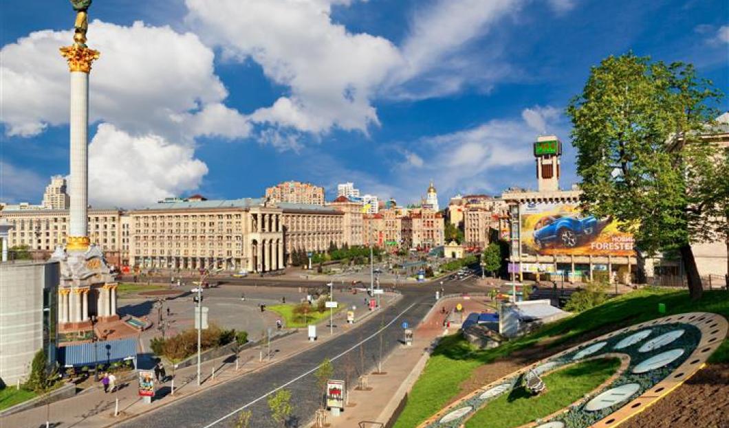 1/ Kiev, Ukrajina